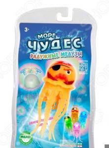 Интерактивная игрушка Redwood Радужная медуза - Вилли
