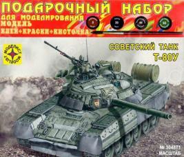Сборная модель танка Моделист с микроэлектродвигателем «Т-80У»