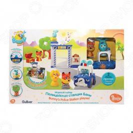 Набор игровой для ребенка Ouaps «Бани. Полицейская станция»