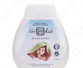 Шампунь детский Safe and Care For Kids