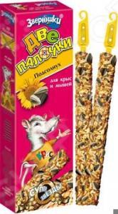Лакомство для крыс и мышей ЗООМИР 690 «Зверюшки. Подсолнух»