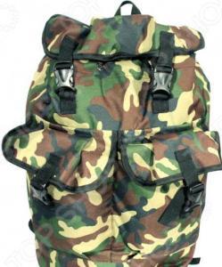 Рюкзак туристический «Таежный» Lux