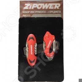 Инструмент многофункциональный Zipower PM 5111