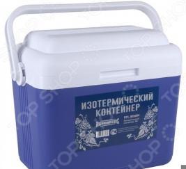 Изотермический контейнер Rosenberg RPL-805004