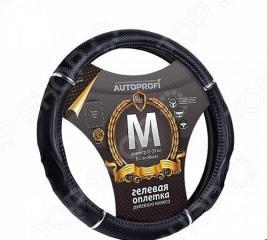 Оплетка на руль Autoprofi GL-1020