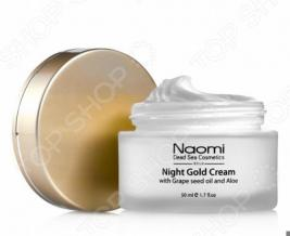 Крем для лица ночной Naomi Night gold cream with Grape seed oil and Aloe