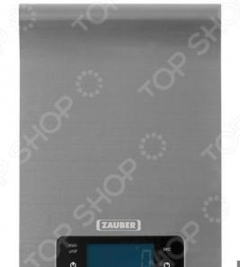 Весы кухонные Zauber PRO-130