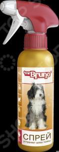Спрей ликвидатор запаха собак Mr.Bruno 37834