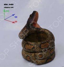 Подставка для вина Drivemotion «Змея»