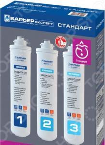 Комплект модулей сменных фильтрующих Барьер «Эксперт Стандарт»