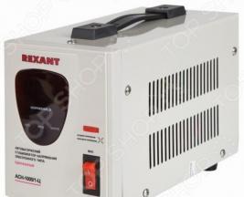 Стабилизатор напряжения Rexant АСН-1000/1-Ц