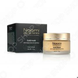 Маска для лица Naomi Gold mask with Grape seed oil and Aloe