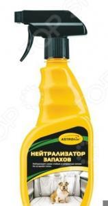 Нейтрализатор запахов Астрохим ACT-885