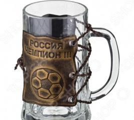 Кружка пивная «Россия» 352-098