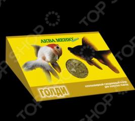 Корм для рыб хлопьевидный Аква Меню «Голди»