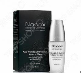 Маска для области вокруг глаз антивозрастная Naomi Anti-wrinkle & dark circle reducer eye Mask with Hyaluronic acid and Shea butter
