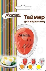 Таймер Marmiton 17045
