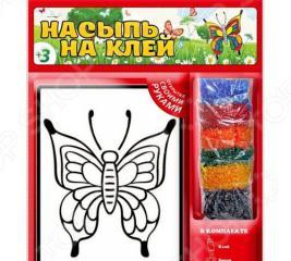 Набор для создания открытки Татой «Бабочка»