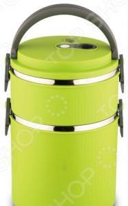 Термоконтейнер двойной Bekker BK-4370