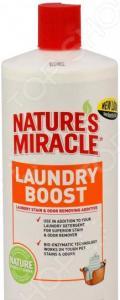 Уничтожитель пятен и запахов от животных 8 in 1 Laundry Boost