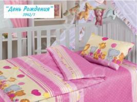 Ясельный комплект постельного белья Облачко «День Рождения»