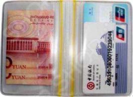 Бумажник водонепроницаемый AceCamp 1802
