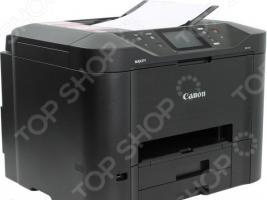 Многофункциональное устройство Canon Maxify MB5440