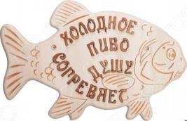 Панно для бани и сауны Банные штучки «Рыбка»