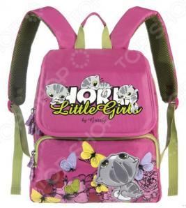Рюкзак школьный Grizzly RA-545-4