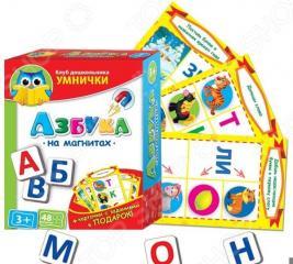 Игра развивающая Vladi Toys «Азбука на магнитах»