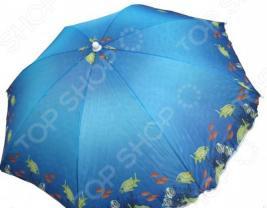 Зонт пляжный Helios HS-140