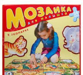 Мозаика напольная Дрофа «В зоопарке»
