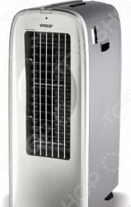 Био-климатизатор Vitesse VS-868