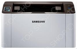 Многофункциональное устройство Samsung SL-M2020W