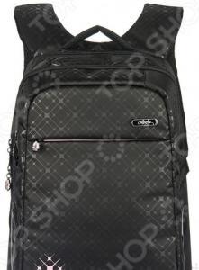 Рюкзак молодежный Grizzly RD-649-1/1
