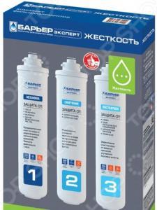 Комплект модулей сменных фильтрующих Барьер «Эксперт Жесткость»