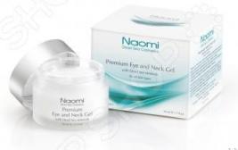 Гель для кожи вокруг глаз и шеи с минералами Мертвого моря «Naomi»