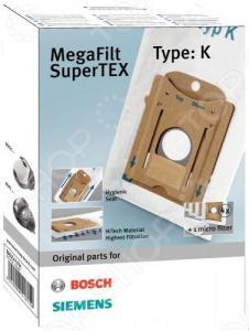 Мешки для пыли Bosch BBZ 41 FK