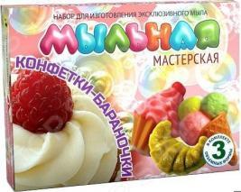 Набор для изготовления мыла Инновации для детей «Мыльная Мастерская. Конфетки-Бараночки» 745