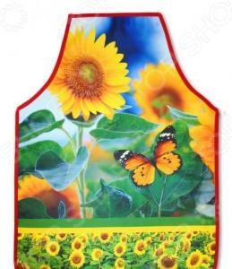Фартук BONITA «Кубанское солнце»