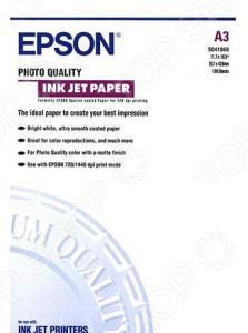 Фотобумага Epson C13S041068