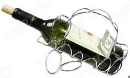 Подставка для бутылок Miolla HYL1115