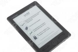 Книга электронная Gmini MagicBook W6LHD