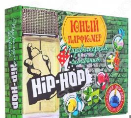 Набор для создания духов Инновации для детей «Парфюмерная симфония. Хип-хоп» 720