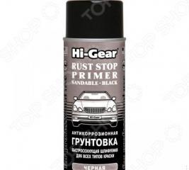 Грунтовка антикорозионная Hi Gear HG 5730