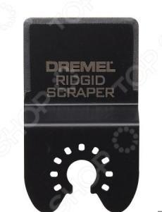 Полотно жесткий скребок Dremel MM600