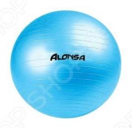 Мяч гимнастический Alonsa RG-3