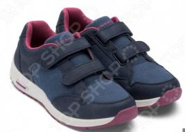 Кроссовки адаптивные Walkmaxx женские. Цвет: синий