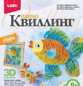 Набор для квиллинга Lori «Панно. Радужная рыбка»