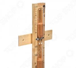 Часы песочные Банные штучки 32369